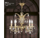 Riperlamp 003A 06.AA Asfour Royal