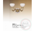 Riperlamp 244N 02.AQ Imperial