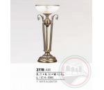 Riperlamp 277R 01.AY Minerva