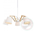 Arte Lamp A5700LM-5WH