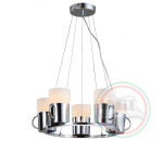 Arte Lamp A9484SP-5CC