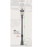 Riperlamp 598B 01 Outdoor